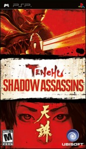 PSP Tenchu Shadow Assasins